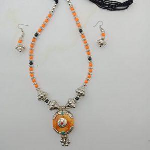chain 13