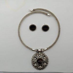 chain 17