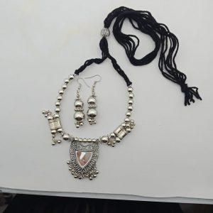 chain 16